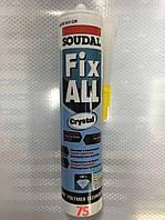 Кристально-прозрачный клей-герметик SOUDAL Fix ALL Crystal, Соудал Фикс Олл Кристалл, 290 мл