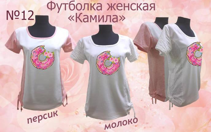 Камила-12 Пошитая футболка под вышивку нитками или бисером, фото 2
