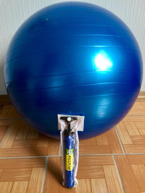 Фитбол 65 см
