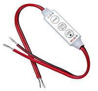 Диммер для светодиодного освещения (5В/12В/24В)6А, 3 кнопки (без пульта), фото 1
