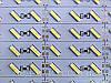Светодиодная линейка 7020(72LED) 12В 15.6Вт белая