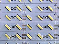 Светодиодная линейка 7020(72LED) 12В 15.6Вт белая, фото 1