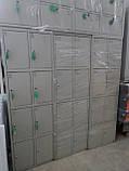 Камеры для хранения сумок б/у, шкаф хранения вещей, камеры хранения для вещей б у, фото 2