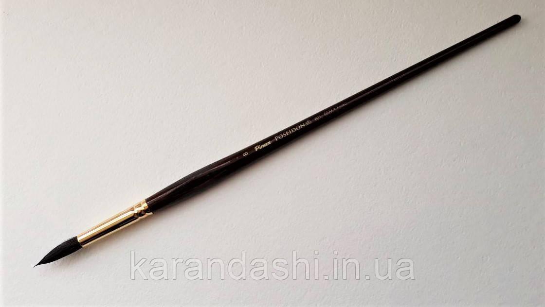 Кисть Pinax Poseidon 801 БЕЛКА микс № 8 круглая длинная ручка