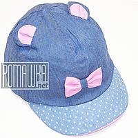 Детская кепка для девочки р. 42-48 ТМ Ромашка 4069 Розовый 42 А