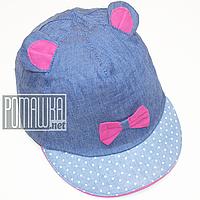 Детская кепка для девочки р. 42-48 ТМ Ромашка 4069 Малиновый 42