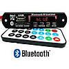 Автомобильный модуль USB KIT Bluetooth
