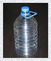 Баклажки 5 литров