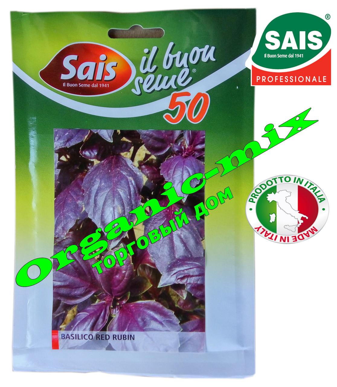 Базилик для теплиц и открытого грунта Фиолетовый РЕД РУБИН / RED RUBIN (проф. пакет 50 г) SAIS Италия