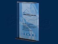 Менюхолдер А4 - Техно, фото 1