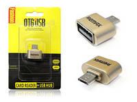 Переходник OTG USB/microUSB Remax OTG-USB-V8-REMAX