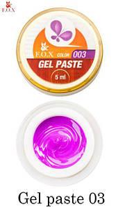 Гель-паста FOX №03 (фиолетовая) 5 мл