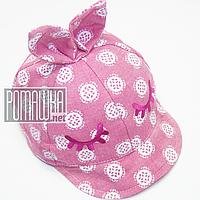 Детская кепка для девочки р. 44 ТМ Ромашка 4072 Розовый