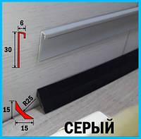 Плинтус для чистых помещений 2,5 м Серый, фото 1