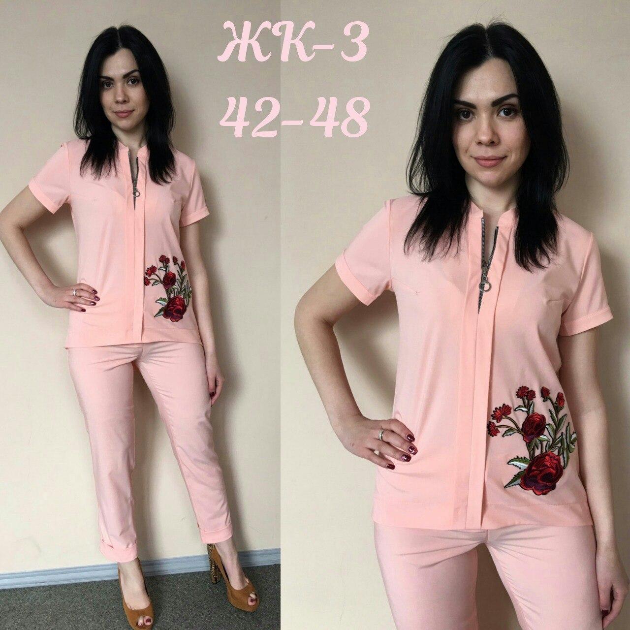 """Стильный женский костюм Блуза+брюки """"Костюмная(софт)""""  44 размер норма"""