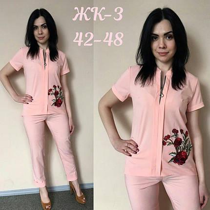 """Стильный женский костюм Блуза+брюки """"Костюмная(софт)""""  44 размер норма, фото 2"""