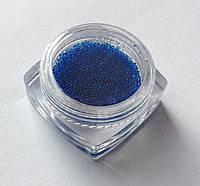 Бисер (бульонки) для декорирования ногтей и ресниц синий  IL 02-08
