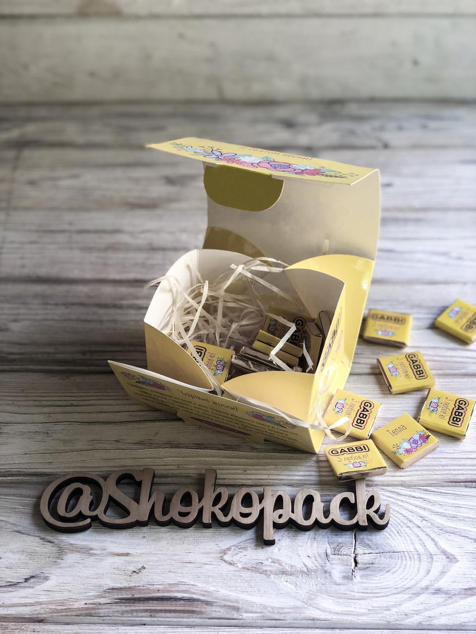 Шоколадный набор с лого ''Сундук 20'' Корпоративные подарки, Подарки с логотипом, Сувенир с лого