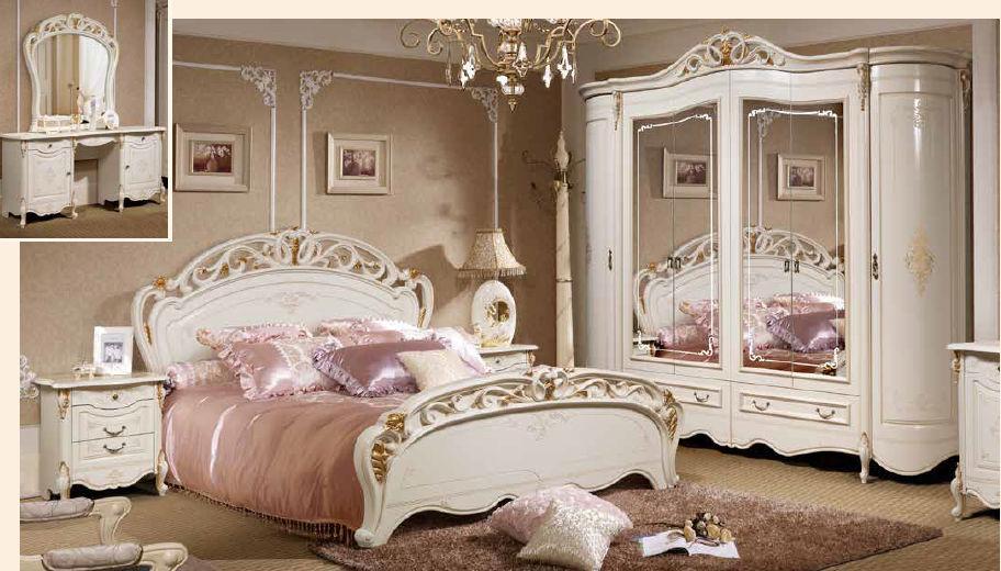 Спальня Аллегро 1Д1 (Бежевый) (с доставкой)