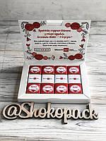 Шоколадный набор с лого ''Книга 12'' Корпоративные подарки, Подарки с логотипом, Сувенир с лого, фото 1