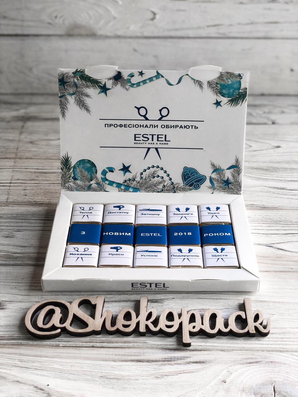 Шоколадный набор с лого ''Книга 15'' Корпоративные подарки, Подарки с логотипом, Сувенир с лого