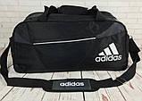 Спортивная сумка Adidas с отделом для обуви. Стильная сумка адидас. Качественная сумка. Стильные сумки., фото 7