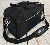 Спортивная сумка Adidas с отделом для обуви. Стильная сумка адидас. Качественная сумка. Стильные сумки., фото 8