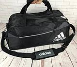 Спортивная сумка Adidas с отделом для обуви. Стильная сумка адидас. Качественная сумка. Стильные сумки., фото 10