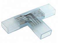 Коннектор для ленты/неона 220В Т-образный