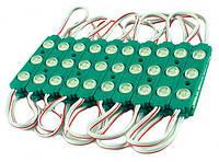 Светодиодные модули SMD2835 (3LED) с линзами зеленый