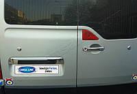 Renault Master/Opel Movano/Nissan NV400 (2010-) Заглушки крышки багажника 4шт
