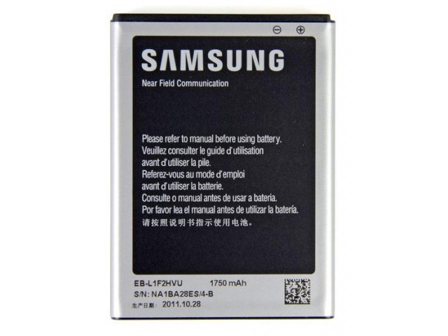 Аккумулятор EB-L1F2HVU для Samsung i9250 Galaxy Nexus 1750 mAh Оригинал