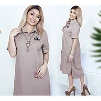 Офісні сукні 48+