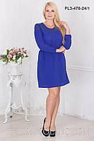 Однотонное шифоновое женское платье с длинным рукавом, вставка из гипюра, синее