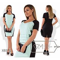 Офісні сукні 42+