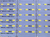 Светодиодная линейка 5630(72LED) 12В 16Вт 1500Лм белый (тёплый)