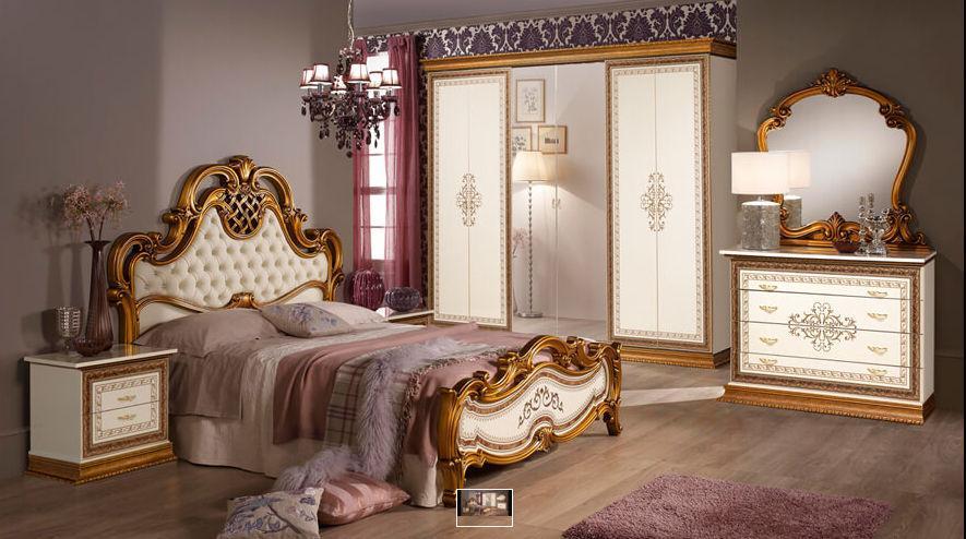 Спальня Анита (Бежевый) (с доставкой)