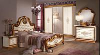 Спальня Анита (Бежевый)