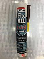 Клей-герметик Soudal Fix ALL Flexi, Соудал Фикс Олл Флекси, коричневый, 290 мл