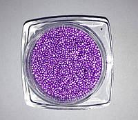 Бисер (бульонки) для декорирования ногтей и ресниц сиреневый  IL 02-05