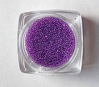 Бисер (бульонки) для декорирования ногтей и ресниц фиолетовый  IL 02-11