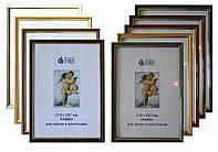 Рамки для дипломов А4  c золотой вставкой