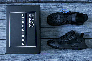 Крутые мужские кроссы Adidas EQT Cushion ADV / реплика (1:1 к оригиналу), фото 2