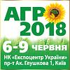 """ТОВ """"УКРВЕТ"""" запрошує на Міжнародну агропромислову виставку «АГРО 2018»"""