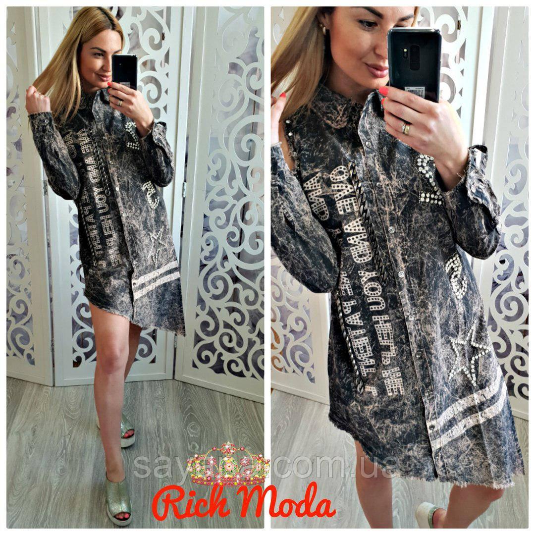 6a211c6f35b Купить Женскую декорированную рубашка-туника. ИТ-10-0518 недорого в ...
