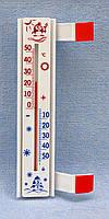 Термометр оконный уличный «Солнечный зонтик»  ТБО исп.3, фото 1