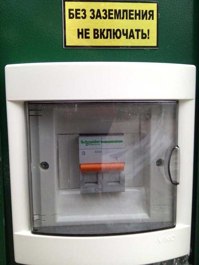 сепаратор для очистки зерна купить в депроетровске