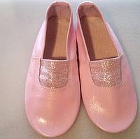 Чешки кожаные розовые перламутровые