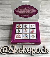 Шоколадный набор с лого ''Книга 9'' Корпоративные подарки, Подарки с логотипом, Сувенир с лого, фото 1
