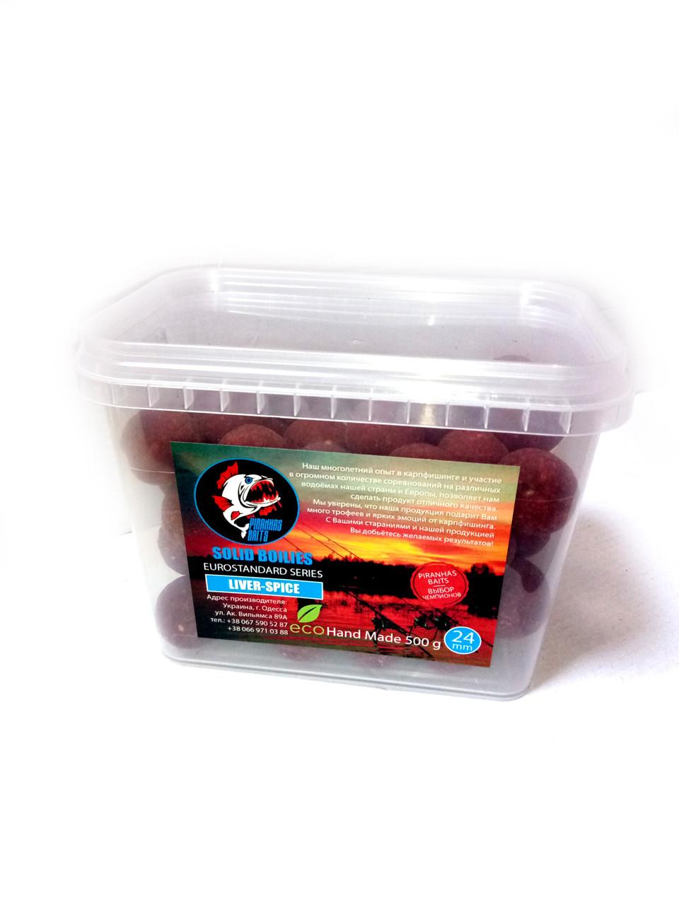 Бойлы варенные прикормочные Piranhas Baits 24 mm Печень-специя 500 г